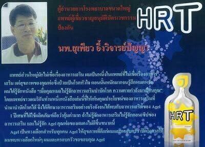 HRT_7821