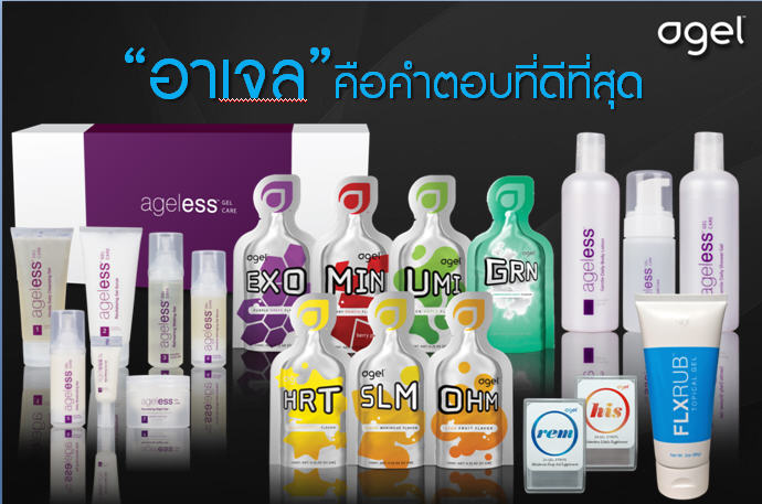agel-products-picuture